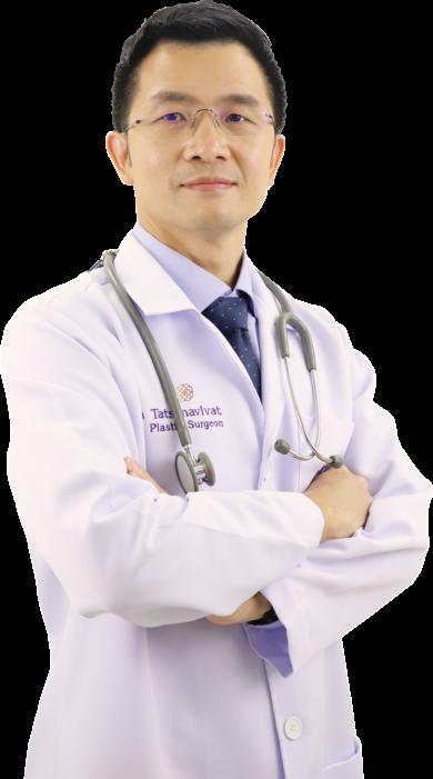 นายแพทย์ปริญ